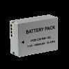 باتری لیتیومی دوربین کانن Canon Battery Pack NB-10L