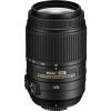 دیدنگار|لنز نیکون nikon|لنز Nikon AF-S DX Nikkor 55-300 mm f/4.5-5.6G ED VR