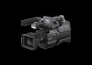 دوربین فیلمبرداری سونی Sony HXR-MC2500 Full HD