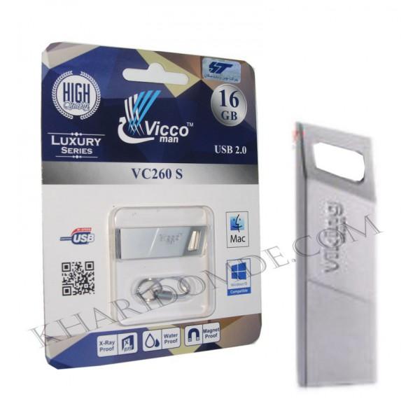 دیدنگار|فلش مموری|فلش مموری 16G ویکومن USB Falsh VC260 Viccoman 16GB USB 2