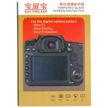 LCD Screen Protector (Optical Acrylic) for Canon EOS 70D