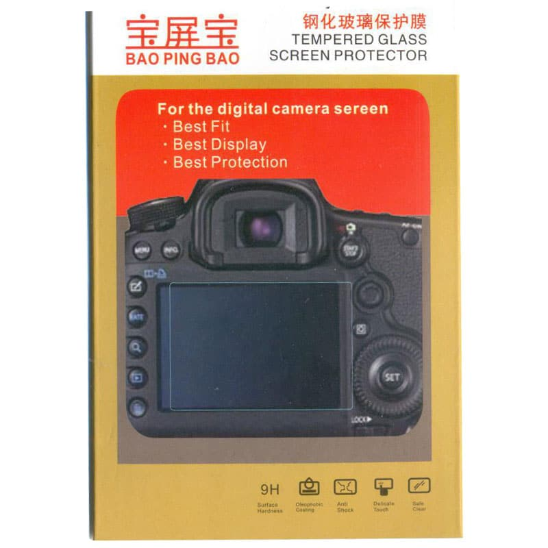 محافظ صفحه نمایش گلس دوربین نیکون LCD Screen Protector Nikon D810