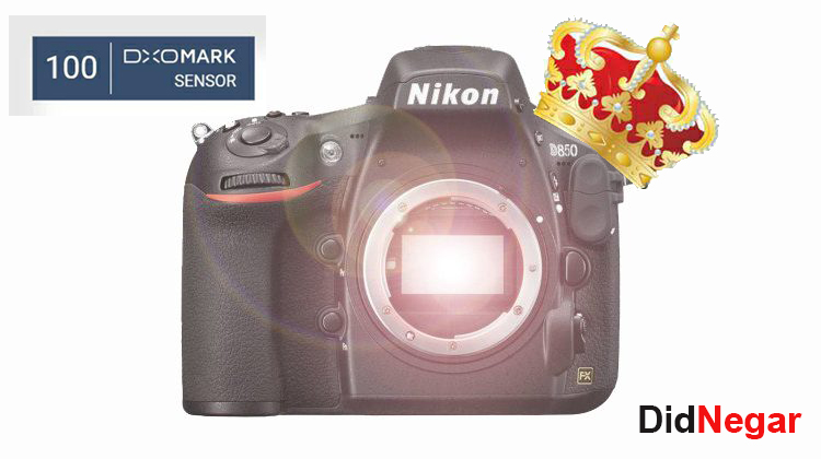 Nikon D850 اولین دوربینی است که توانست امتیاز ۱۰۰ را از DxOMark کسب کند!