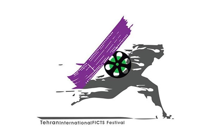 آثار عکاسان ۴۱ کشور در جشنواره بینالمللی عکس ورزشی