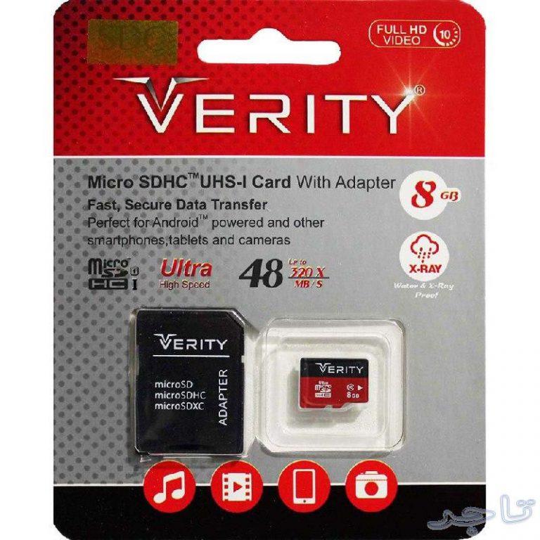 رم موبایل وریتی مدل Micro SD Class 10 8G 48MB/s U1 Verity