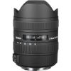 دیدنگار|لنز سیگما sigma|لنز سیگما Sigma 8-16mm F4.5-5.6 DC HSM for Nikon