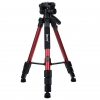 دیدنگار|سه پایهسه پایه دوربین خانگی جیماری Jmary Tripod KP-2264 – Red