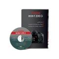 فیلم آموزشی دوربین کانن 1300D