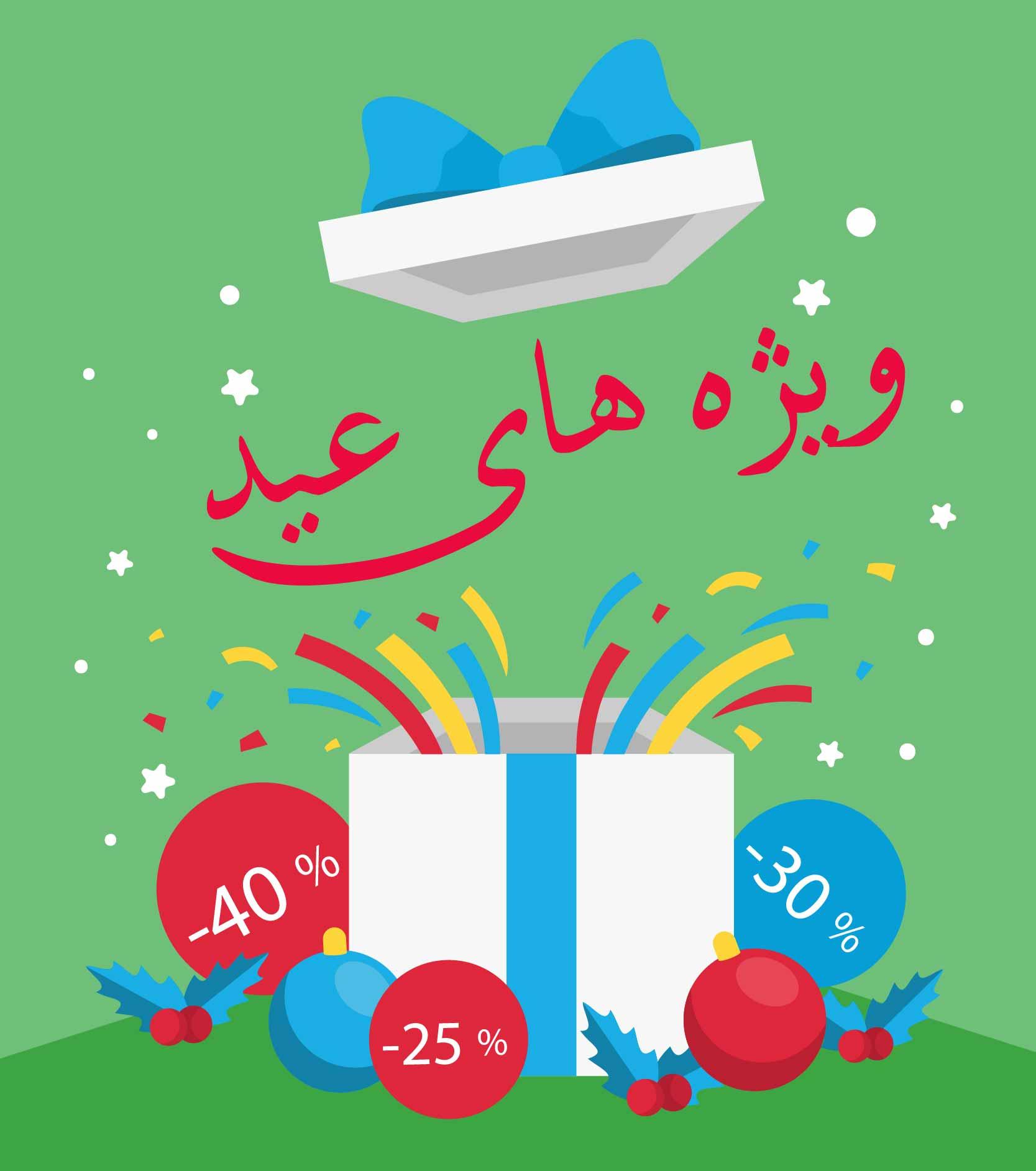 فروش ویژه دوربین و لوازم عید