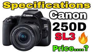 دوربین 250D