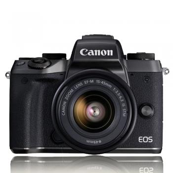 Canon-didnegar-M5