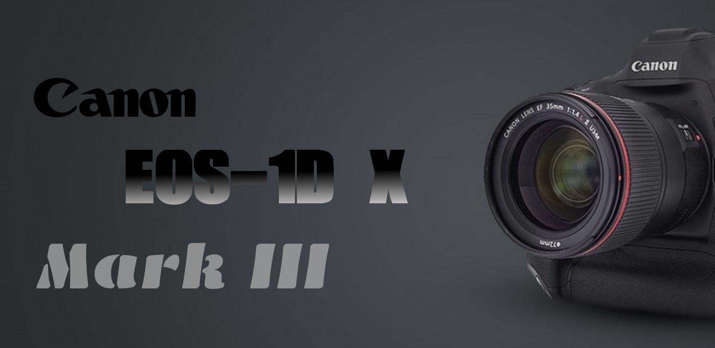 دوربین کانن idx mark iii