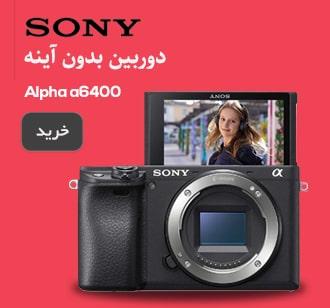دوربین بدون آینه A6400