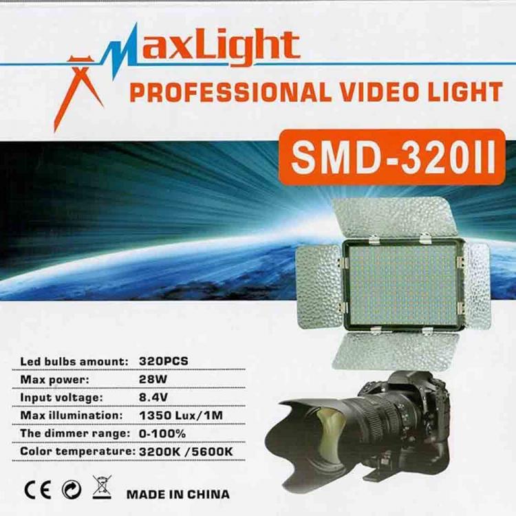 نور ثابت ال ای دی مکس لایت SMD 320 II