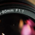 .کانن بر روی لنز 80-50 میلیمتری f/1.1 برای مانت RF کار میکند